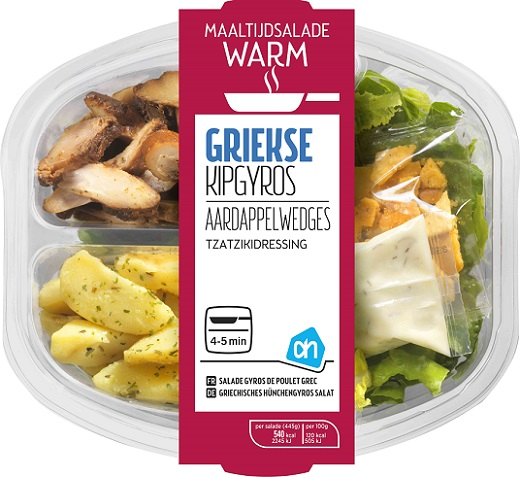 packshot_warme_ms_kipgyros